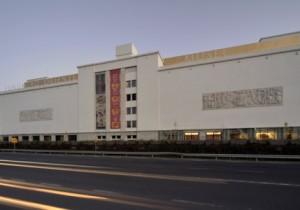 Museu Oriente